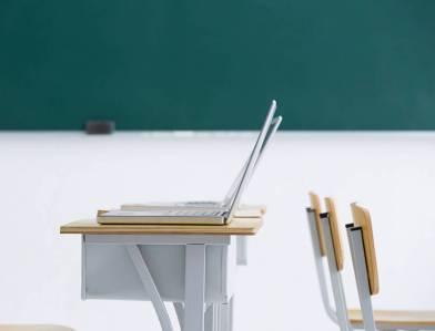 schools-MediaBakery_BLU0048712-1