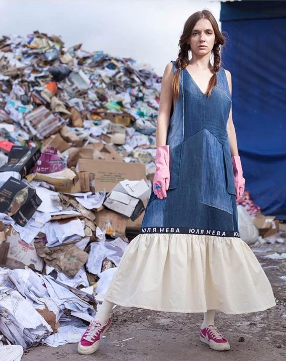 Dekonstrukcja i Upcykling, Odpowiedzialna Moda, Slow Fix Blog